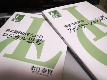 2013_0422_出版しました~販売開始!.jpg